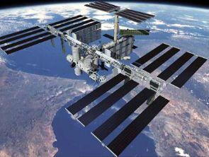 Trilateracion por satelite pulsómetro
