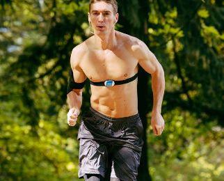 Como usar el pulsómetro para perder peso